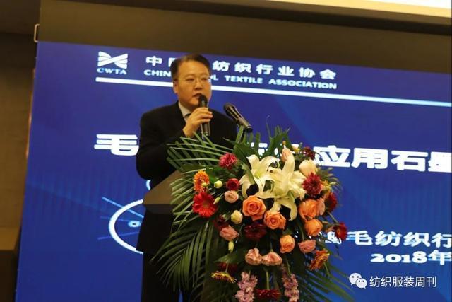 """黑科技革命时代,""""烯""""望无限!2018中国石墨烯纤维发展联盟年会召开"""