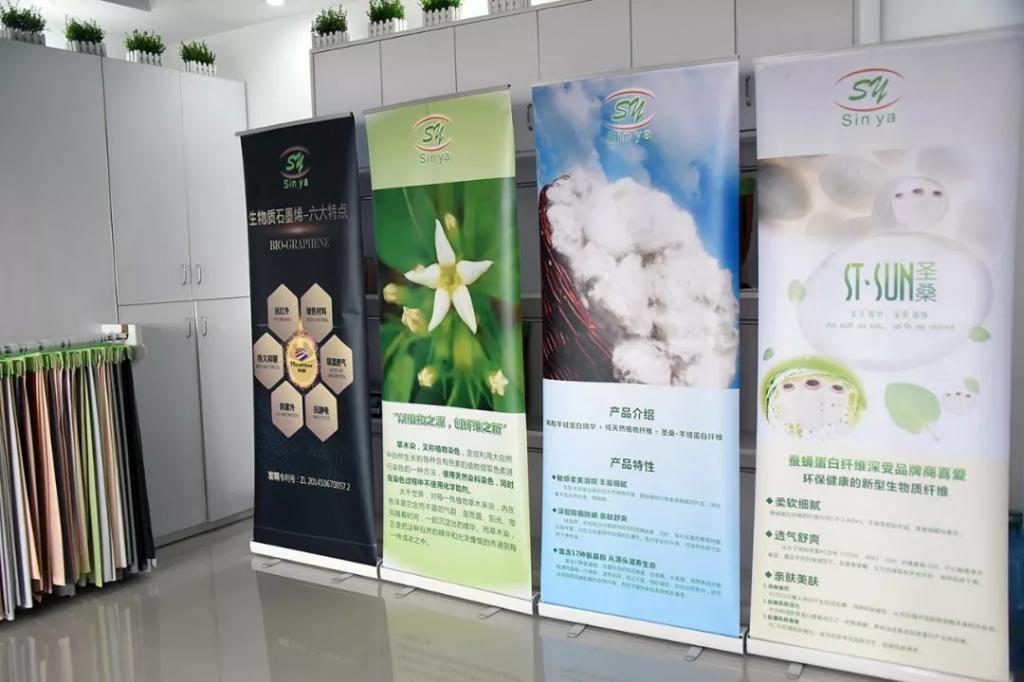 心雅纺织:功能性面料持续发酵,助力企业进入超车道   石墨烯纤维新闻万里行