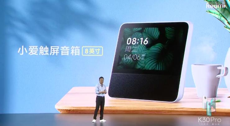 史上最便宜 865 手机来了!Redmi K30 Pro 死磕荣耀,卢伟冰:2020 年全面超越