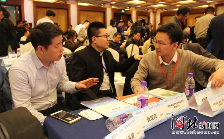 廊坊市在京举办投资合作对接会 签约6项目总投资101.8亿元