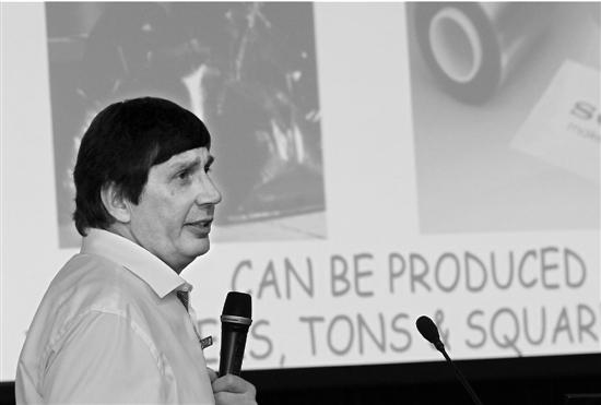 远道而来的他给浙大学子讲了三个有趣的故事 2010年诺贝尔物理学奖得主安德烈·海姆受聘为浙江大学名誉教授