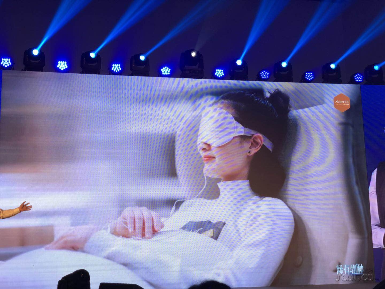 """爱家科技召开""""烯有物种""""发布会,发布眼罩新品并展望石墨烯服饰合作新模式"""