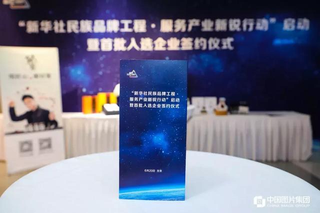 随着石墨烯科研成果落地和转化,东旭光电有望开启新一轮业绩增长