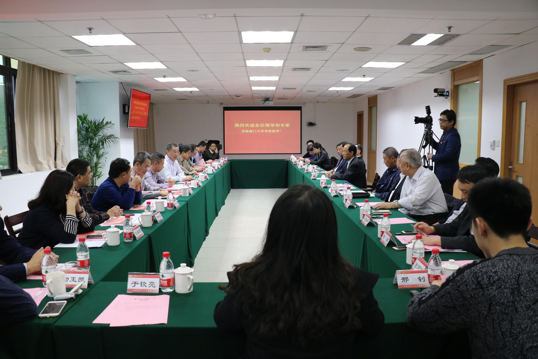 中国航天十二院领导来访厦门大学