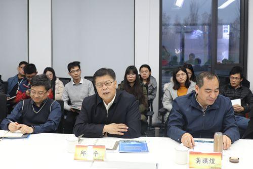 邱水平调研北京石墨烯研究院