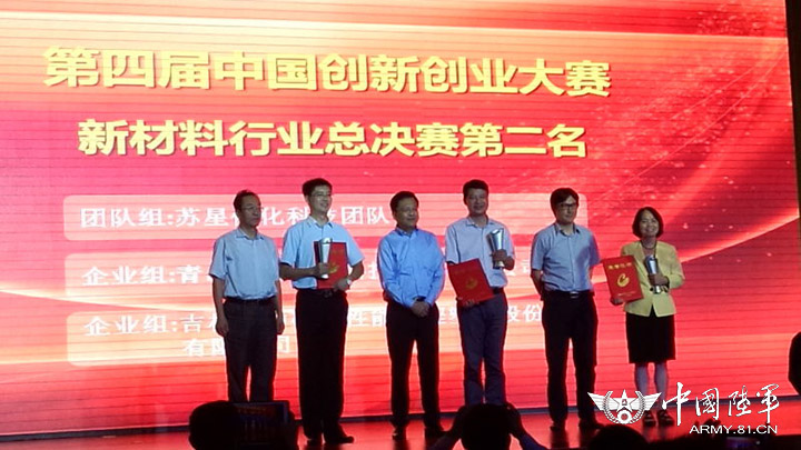 中国防弹衣材料的新宠 石墨烯前景广泛