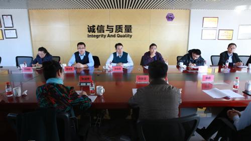 内蒙古科协赴乌兰察布市兴和县中国石墨应用产业园区开展调研