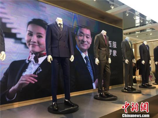 """""""科技风""""劲刮宁波国际服装节个性定制颠覆传统制造"""