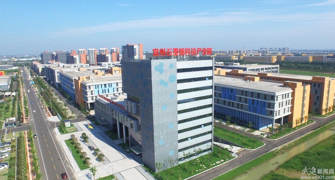 西太湖石墨烯获批建设首批苏南科技成果产业化基地