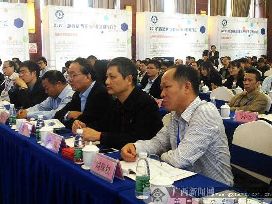 2018年广西(鹿寨)石墨烯产业项目推介会隆重举行