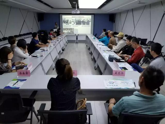 """019第二期西安石墨烯项目对接沙龙成功举办"""""""