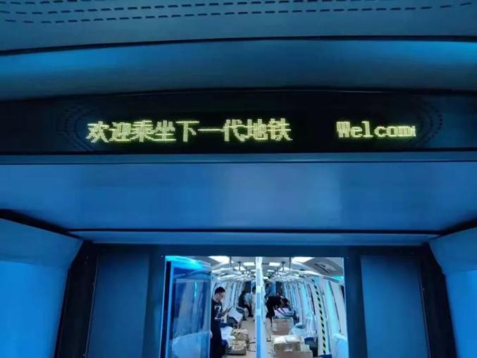 新一代地铁来了,用上了超级跑车的黑科技