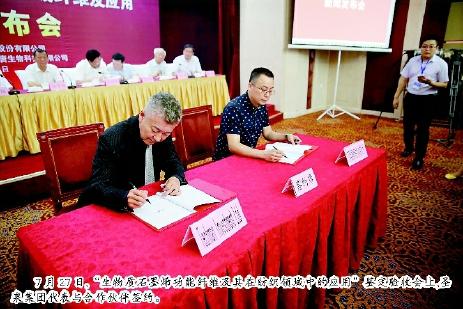 中国石墨烯产业化提速 ——济南圣泉集团创新侧记