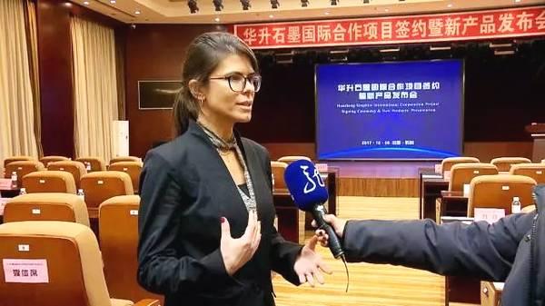 鹤岗:石墨烯接轨科技前沿