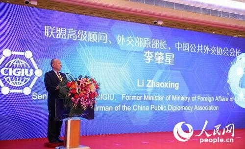 中国国际石墨烯资源产业联盟高级顾问、外交部原部长、中国公共外交协会会长上李肇星致辞