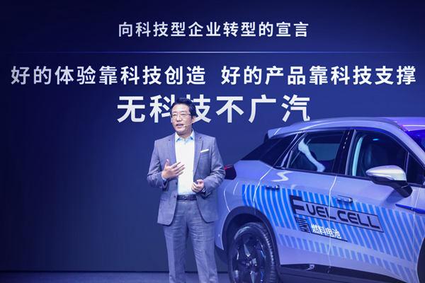 广汽3DG石墨烯技术正式亮相 未来成立石墨烯高科技产业公司
