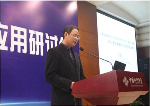 智能所刘金云参加石墨烯在新型储能材料中的应用研讨会并作主题报告