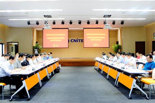 中科院石墨烯工程实验室建设方案论证会在宁波举行