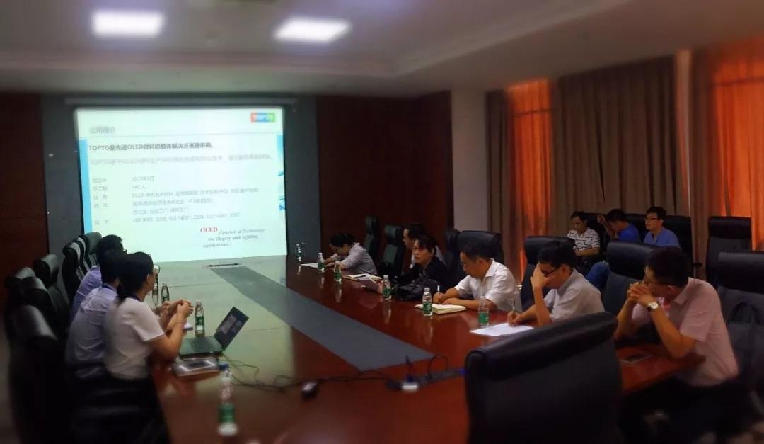 市人才办调研南京经济技术开发区南京鼎腾石墨烯研究院
