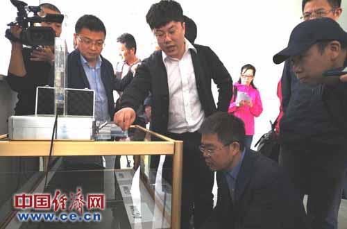 把脉会诊发展痛点 合力促进黑龙江石墨产业加速升级