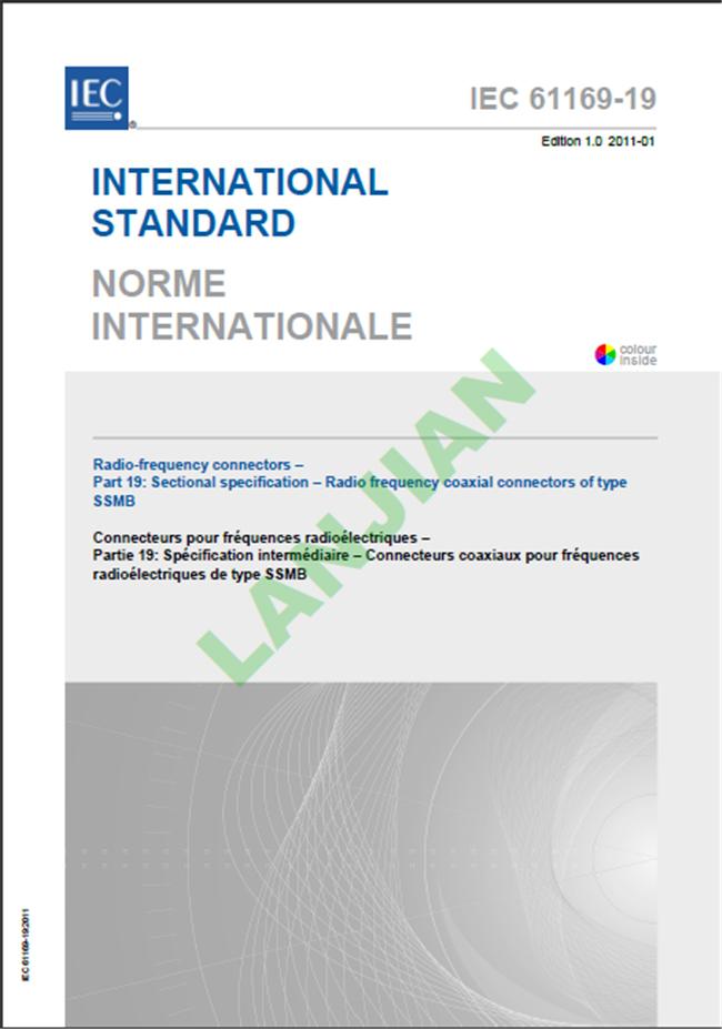 重磅!镇江市企业主导制定的国际标准正式发布