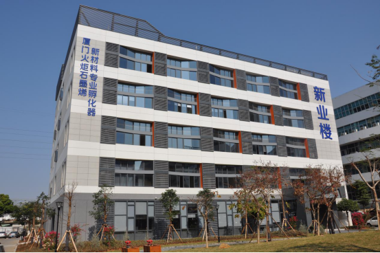 福建省发展改革委推动石墨烯公共技术服务平台建设