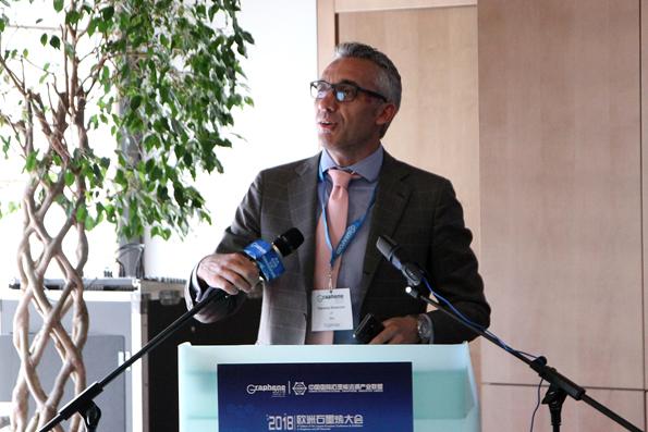 光合新兴产业集团参加欧洲石墨烯大会 共促产业发展