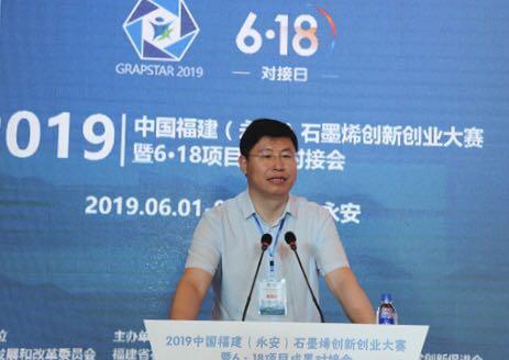 刘忠范率队调研福建省石墨烯产业并与社员座谈