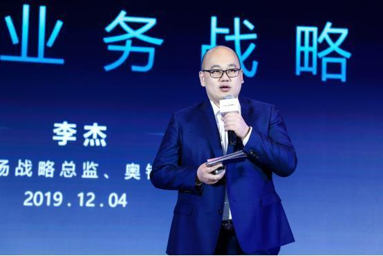 李杰:2020年目标达到10万辆 建设奥铃百年品牌