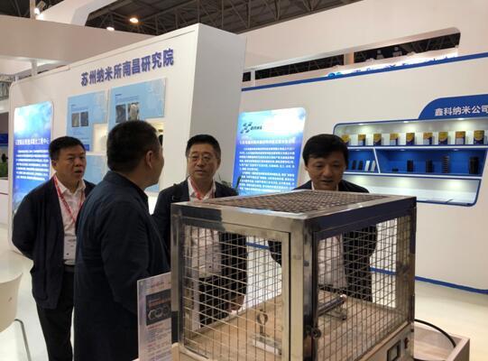 宝泰隆公司石墨烯产品获得国际认证