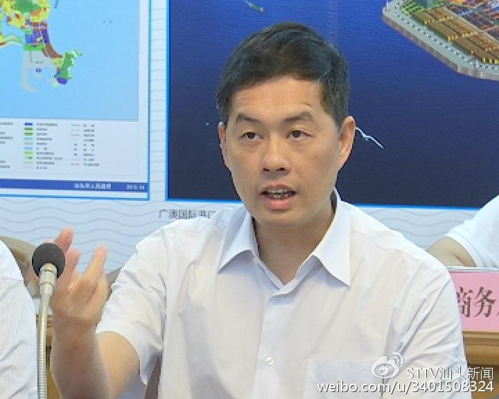 共建研发平台发展环保产业 汕头市领导会见华中科大材料科学与工程学院院长黄云辉