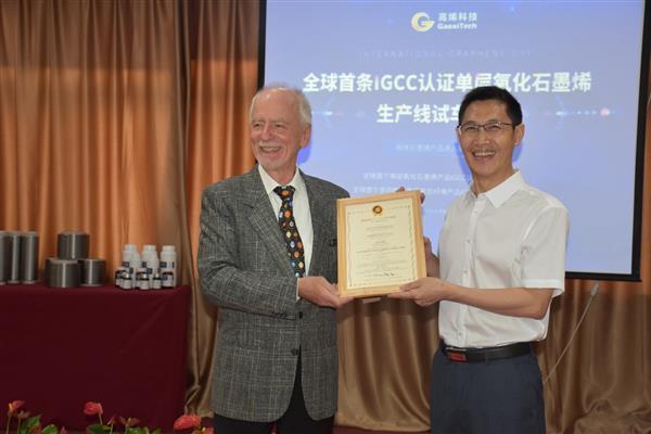 中国量产全球最高级别单层石墨烯 核心材料不受制于人