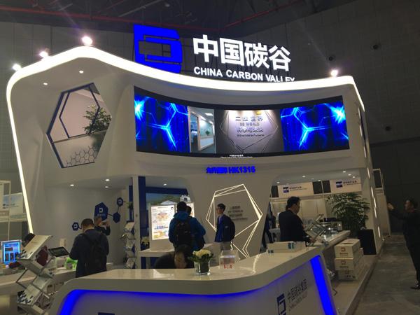 2016上海工业博览会开幕 江阴石墨烯新材料产品受关注