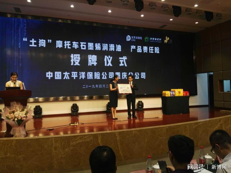 """科技""""巨头""""落户重庆高新区,五年形成年产200亿产业基地"""
