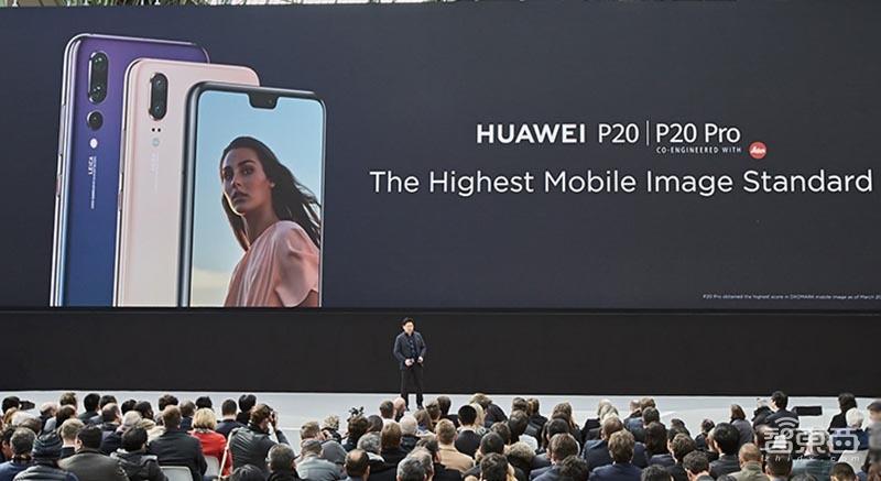 揭秘华为手机2亿出货量背后!8年前布下技术之根终于开花