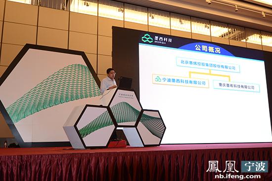 宁波市发布石墨烯技术创新和产业发展中长期规划