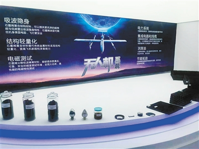 设立丝路石墨烯 创新中心 打造国际创新高地  为西安千亿级 石墨烯产业链赋能