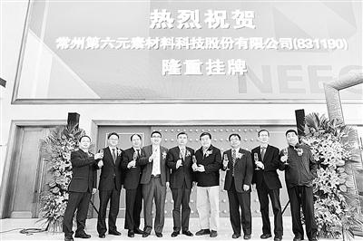 """中国石墨烯产业""""梦之队""""在崛起 ——常州西太湖科技产业园发挥集聚效应协同创新纪实"""