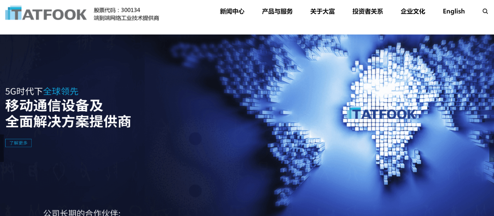 上市10年后 大富科技拟变更注册地址:由深圳宝安区变更为安徽蚌埠市