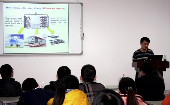 南开大学周震教授来南京师范大学作学术报告