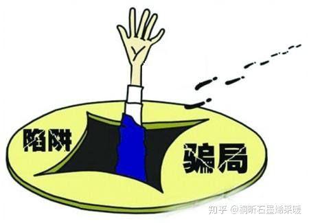 重庆安装石墨烯地暖大骗局的事实真相